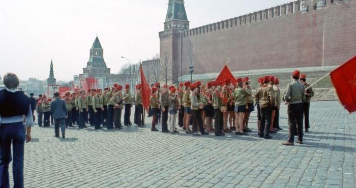 Что такое это было, этот СССР?