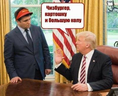 Киевский журналист просит не издеваться над Климкиным: Украина — страна-холуй