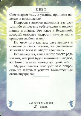 06.10.2017 Послание дня