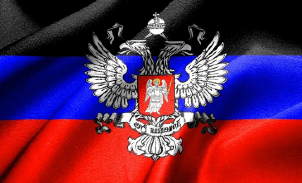 Жители подконтрольного Киеву Донбасса попросили ОБСЕ присоединить их к ДНР