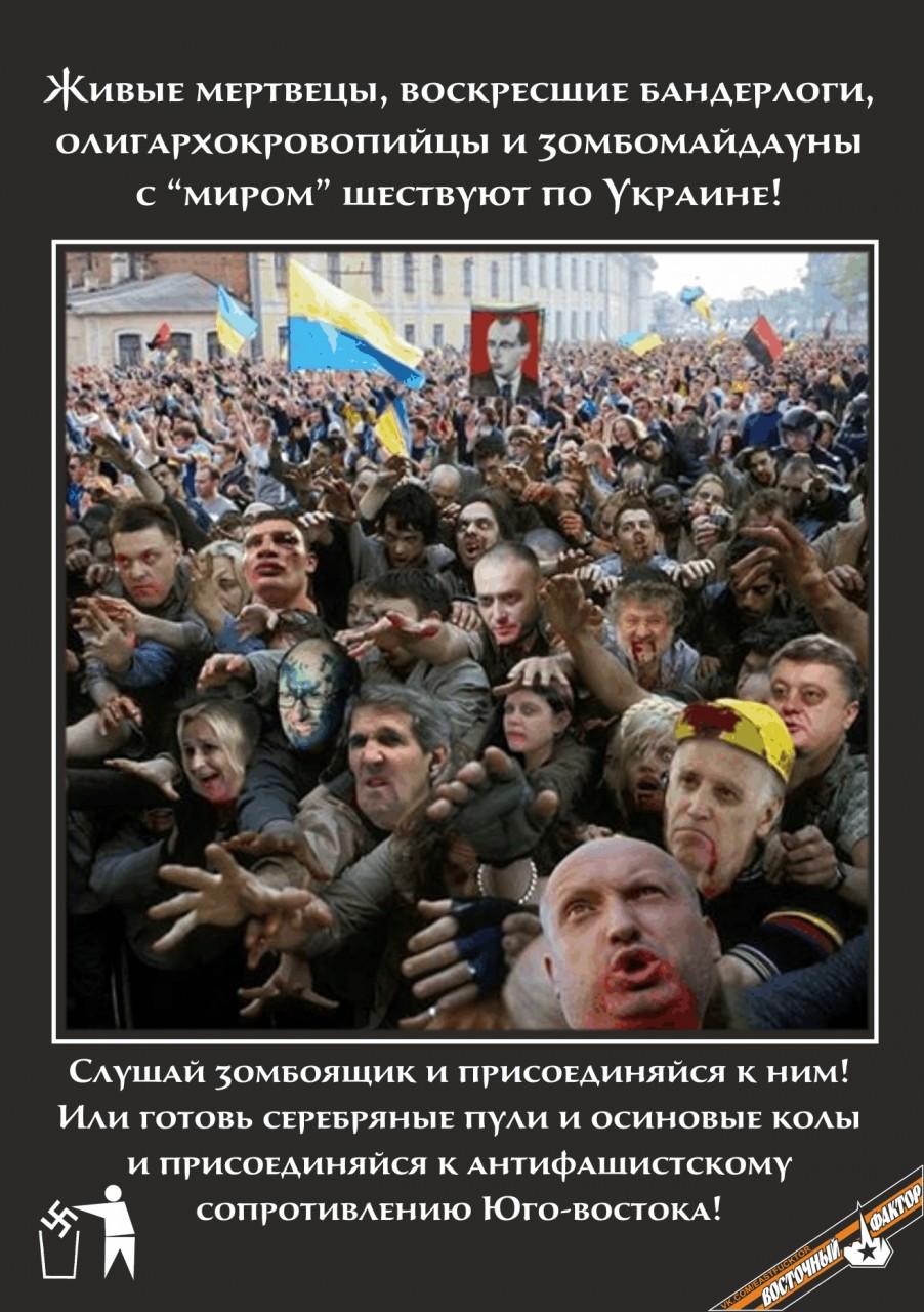 ИТОГИ РЕФЕРЕНДУМА | Донбасс и Луганск свой выбор сделали. Теперь учреждение Новороссийской федерации вопрос технический. Что дальше?