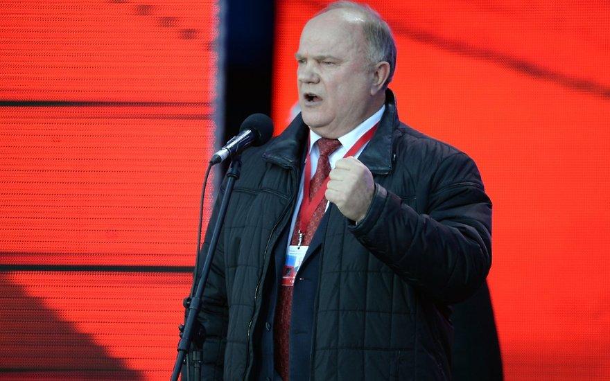 Зюганов и Явлинский не хотят соперничать с Путиным за пост президента