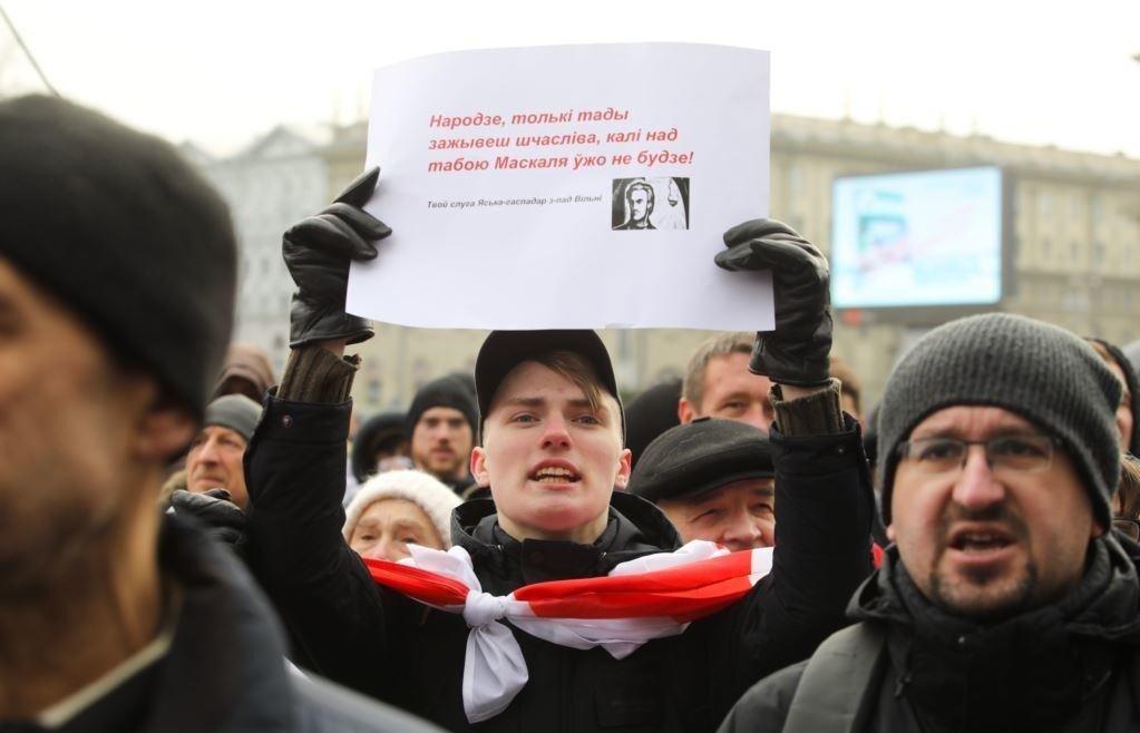 Юлия Витязева: О свободе – без лукавства, специально для дорогих граждан Белоруссии