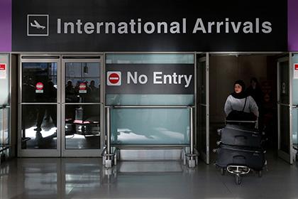 Девять йеменских туристов выслали из США из-за указа Трампа