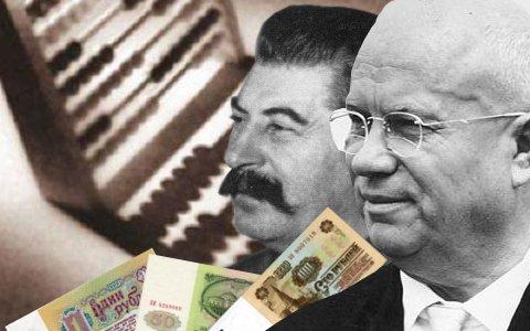 Теневая экономика в СССР: с чего все началось