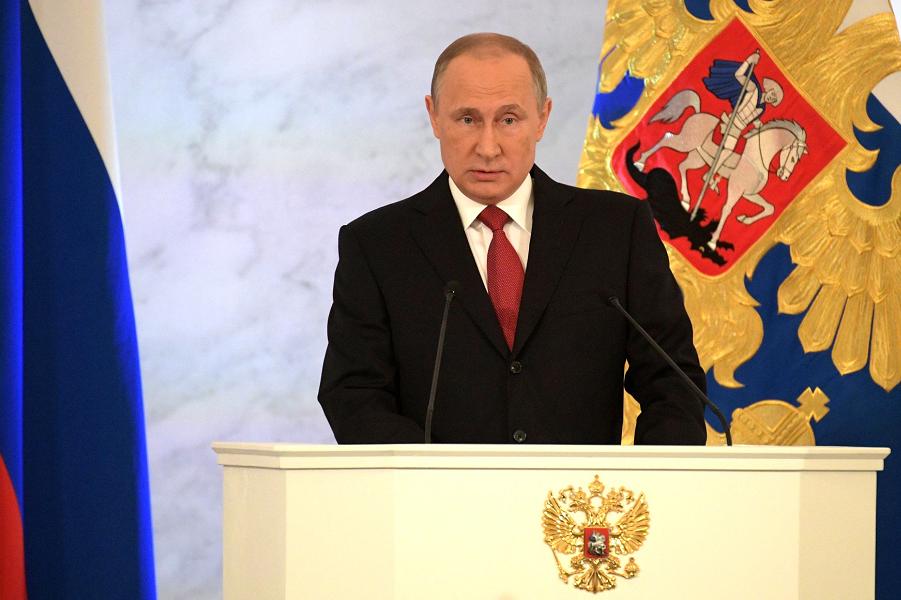 Образ народа в послании Пути…