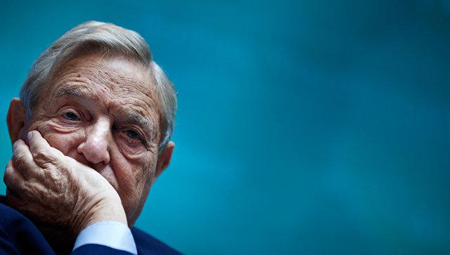 Прогноз Сороса: до банкротства России осталось 24 дня