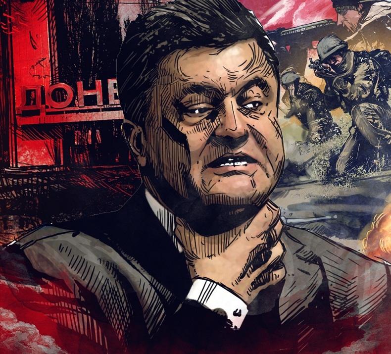 Чрезвычайщина.   Ростислав Ищенко