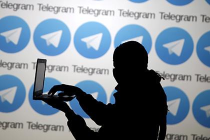 СМИ сообщили об успешном взломе Telegram сотрудниками ФСБ