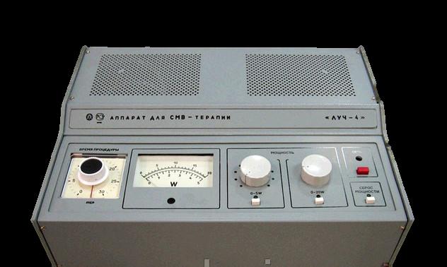 Аппарат Луч-4 СМВ-20-4 физиотерапевтический