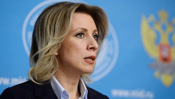 Захарова сравнила слова Порошенко об Украине с описанием лягушки