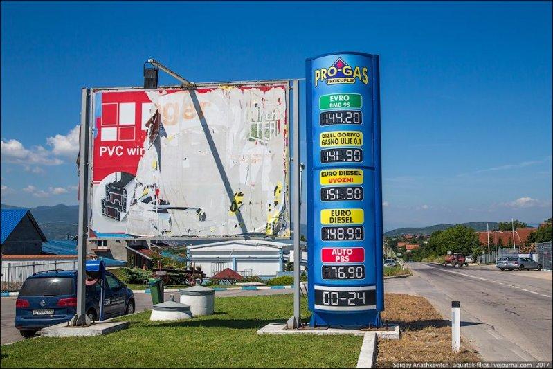Что касается цен на бензин. По сравнению с соседней Венгрией они несколько ниже, но выше, чем в Македонии. авто, автопутешествие, движение, дороги, путешествие, сербия, фото, фоторепортаж