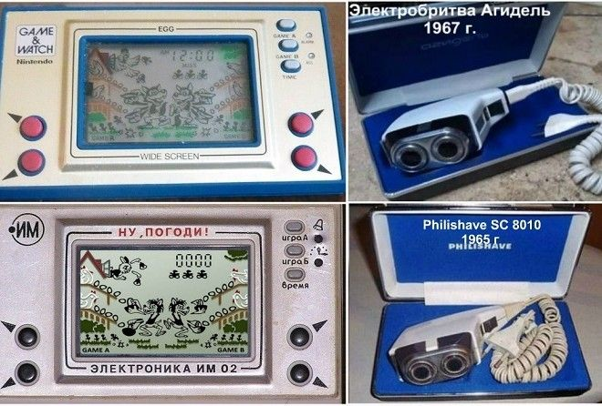 Бытовые приборы и технологии СССР, дизайн которых был подсмотрен за границей