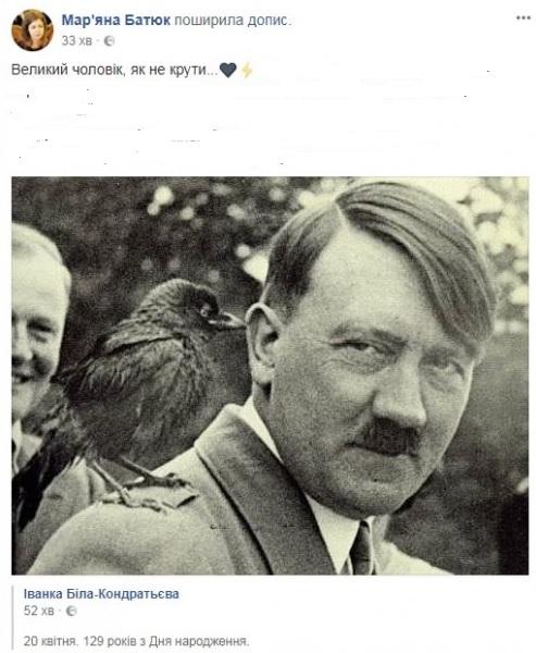 """""""Великий чоловiк"""": Украинский депутат поздравила Гитлера с днем рождения"""