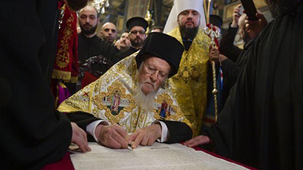 Константинопольский патриархат: самоликвидация