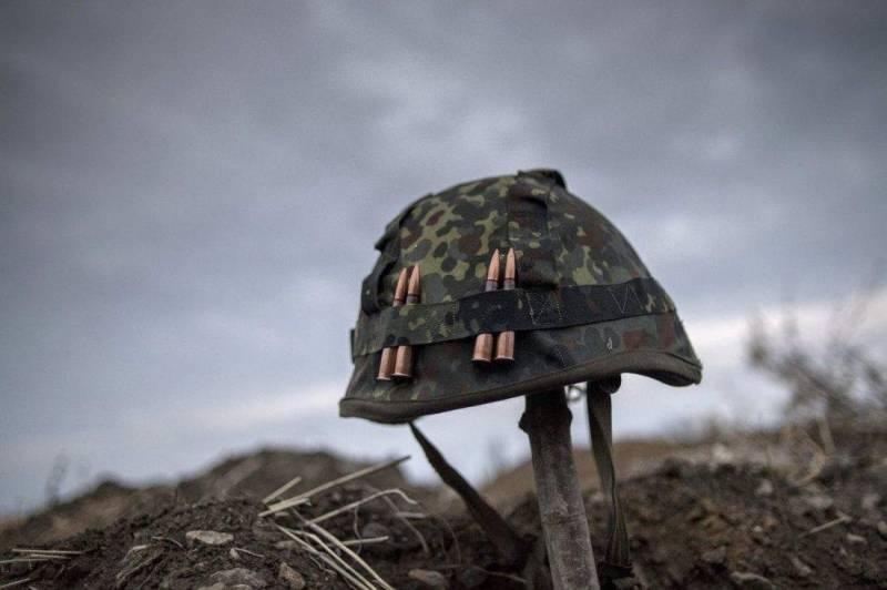 Бухгалтерия гражданской войны на Украине