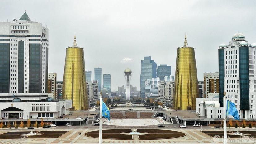 С сегодняшнего дня Астана оф…