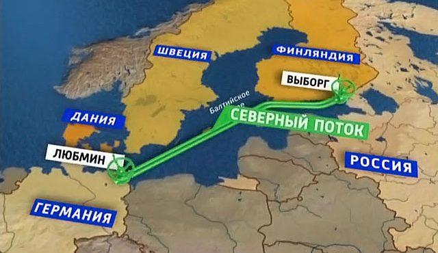 Северный поток-2: каковы шансы на реализацию?