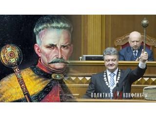 «Славные» украинские политические традиции