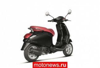 Глушители Akrapovic для скутеров Vespa