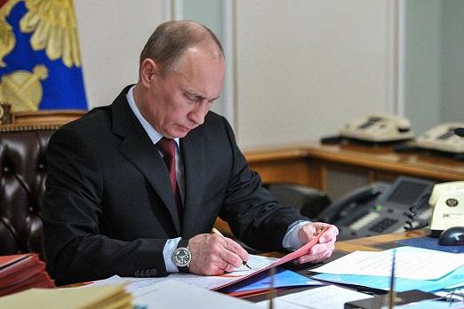 Указ о признании документов, выданных гражданам Украины и лицам без гражданства, проживающим на территориях отдельных районов Донецкой и Луганской областей Украины