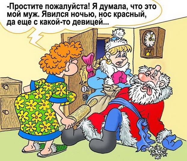 НОВОГОДНЯЯ ИСТОРИЯ... УЛЫБНЕМСЯ)))
