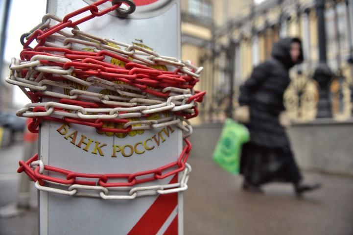 Депутаты хотят ввести ответственность главы ЦБ РФ за рост экономики