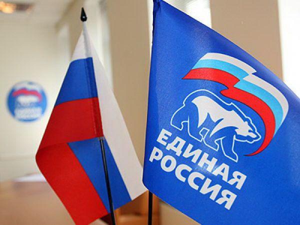 «Единая Россия» назвала себя…