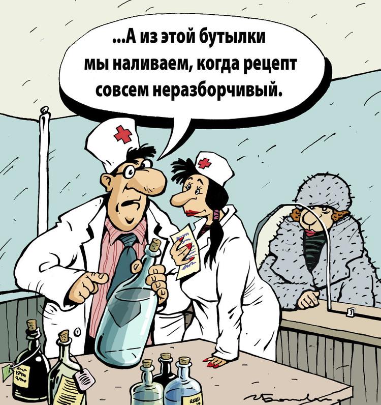 Разговор с аптекаршей на интимные темы... Улыбнемся))