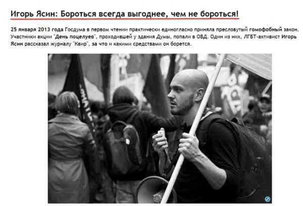 """Гей, сатанистка, педофил: как прошел митинг """"в поддержку"""" Голунова в Москве"""