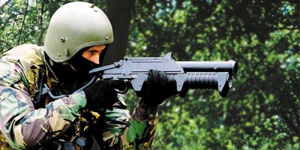 На Дону Росгвардия показала гранатомет ближнего боя ГМ-94