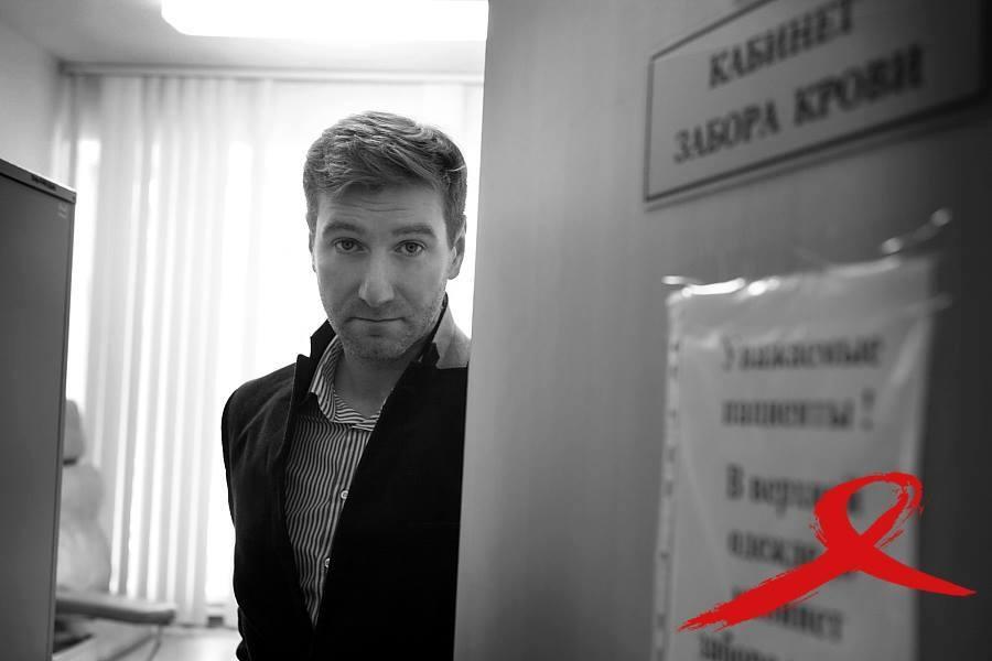 Антон Красовский: «Женщины в России особо уязвимы перед ВИЧ»