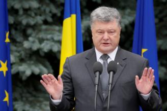 Порошенко уже видит, как «Газпром» возвращает Украине «все до копейки»