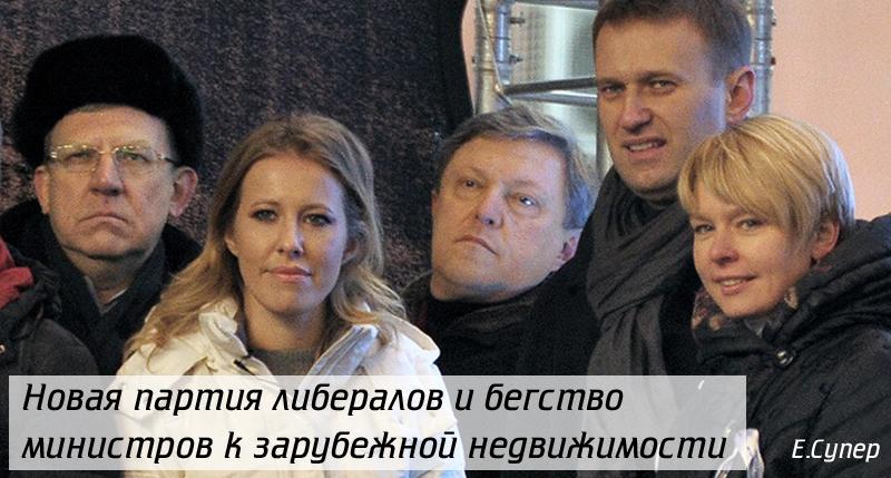«Я поддерживаю санкции». Пол…
