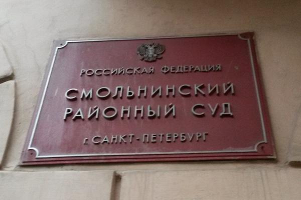 Полтавченко вызвали всуд поделу озаконности передачи Исаакия РПЦ