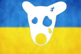 Забыть и не вспоминать: как Украину лишают прошлого