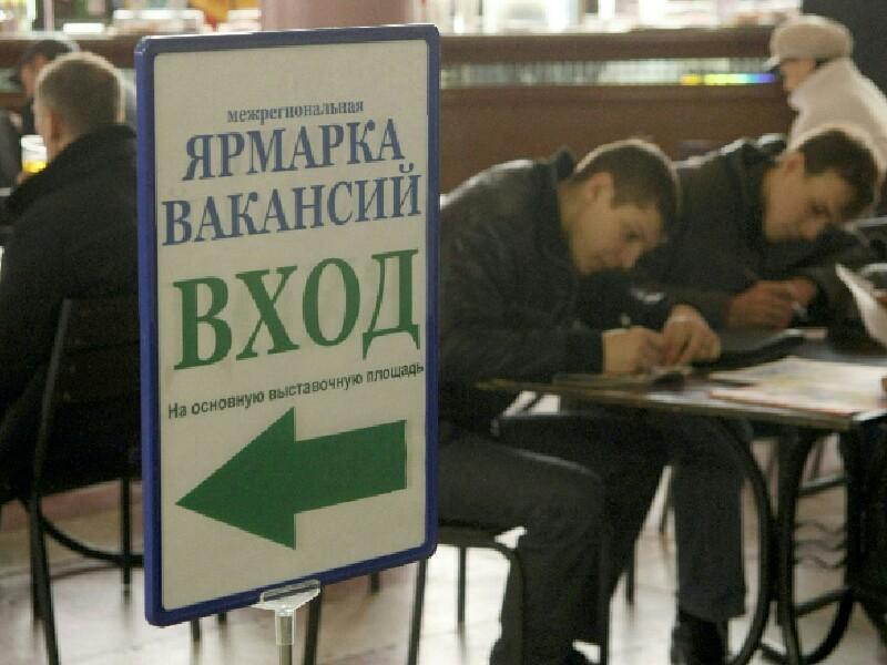 Предприятия Петербурга анонсировали массовые сокращения: более 5000 человек в ближайшие месяцы
