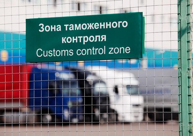 Китайцы закрывают пункты пропуска на границе с Приморьем