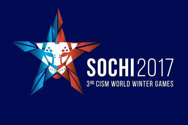 Украина не будет принимать участие во Всемирных зимних военных играх в Сочи