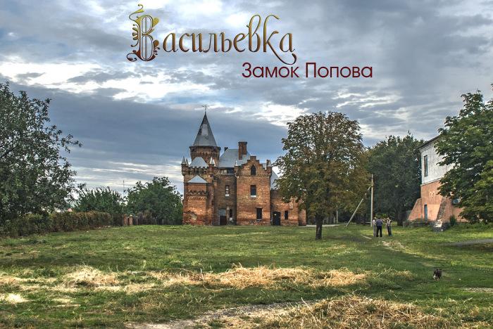 22 фотографии некогда самой большой в Восточной Европе усадьбы, принадлежавшей помещику Попову