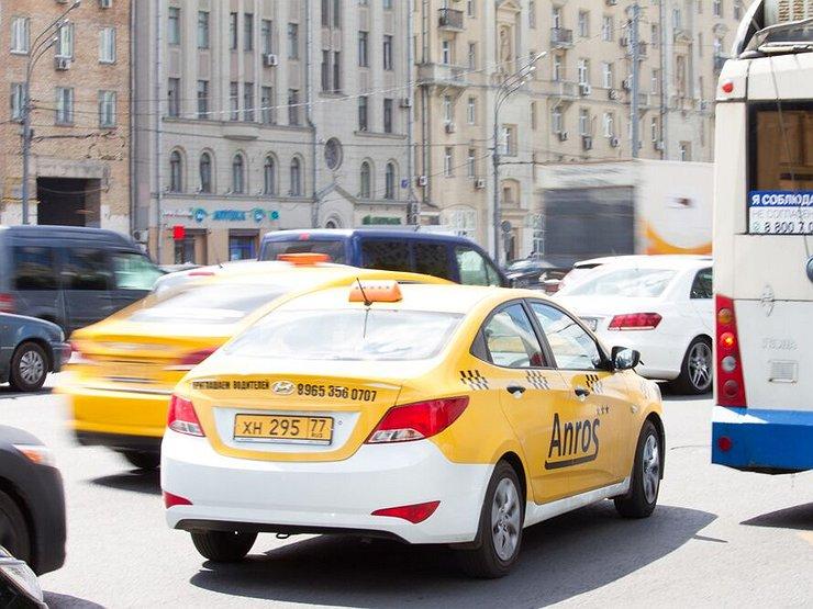 Что чаще всего забывают пассажиры в такси