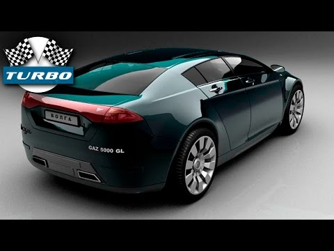«ГАЗ» показал фото новой «Волги 5000 GL»