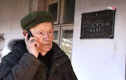 Как живет старейший смотритель маяка в России