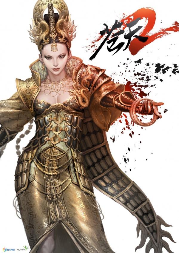 Женский образ в работах и картинах  Шин Донг Вук