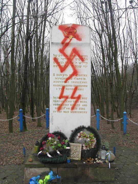 Украинские гитлеровцы отметились скандальной выходкой в Галичине