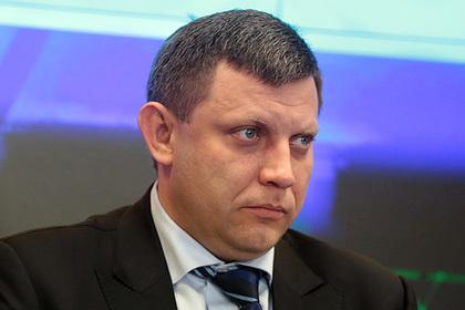 Захарченко предложил собрать в Крыму новую Переяславскую раду