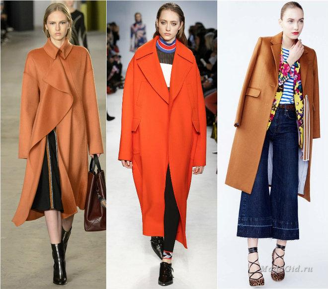 Модные Пальто Осень 2017