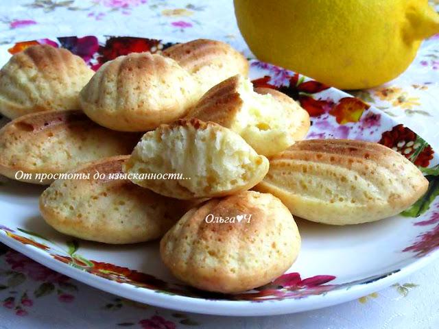 """Лимонное печенье """"Мадлен"""""""