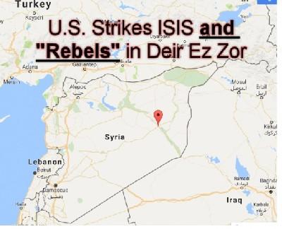 Штаты сменили ориентацию? США запускает воздушные удары в прямую ПОДДЕРЖКУ Асада.