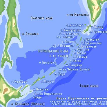 Если Путин отдаст Курилы Японии, там не будет баз США...